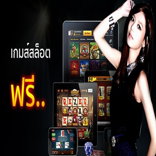 สล็อตออนไลน์มือถือ เล่นง่าย เล่นได้ทั่วไทย โบนัสฟรี